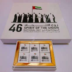 46th  UAE  National Day Chocolates